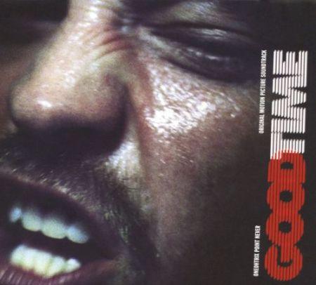 good_time1